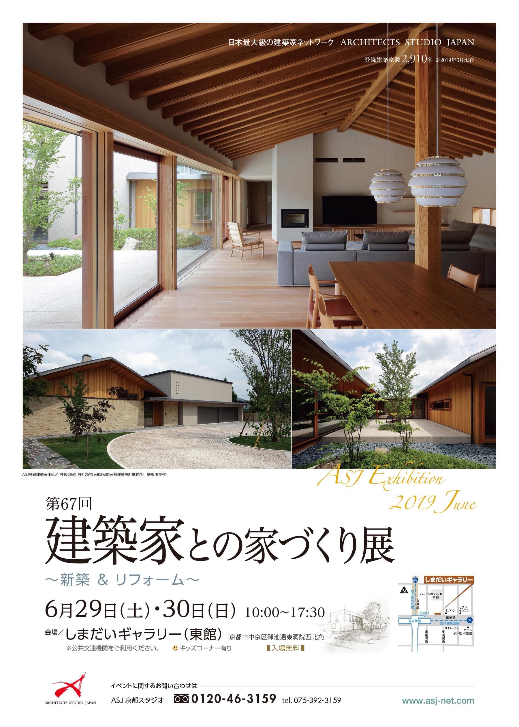 京都190629表03