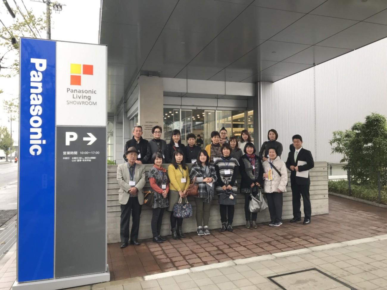 秋のバスツアーinパナソニック京都ショウルーム