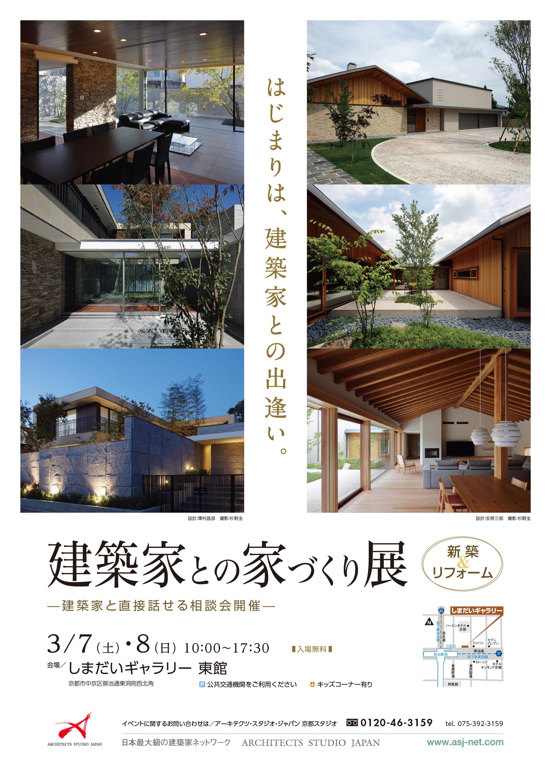京都200307表03