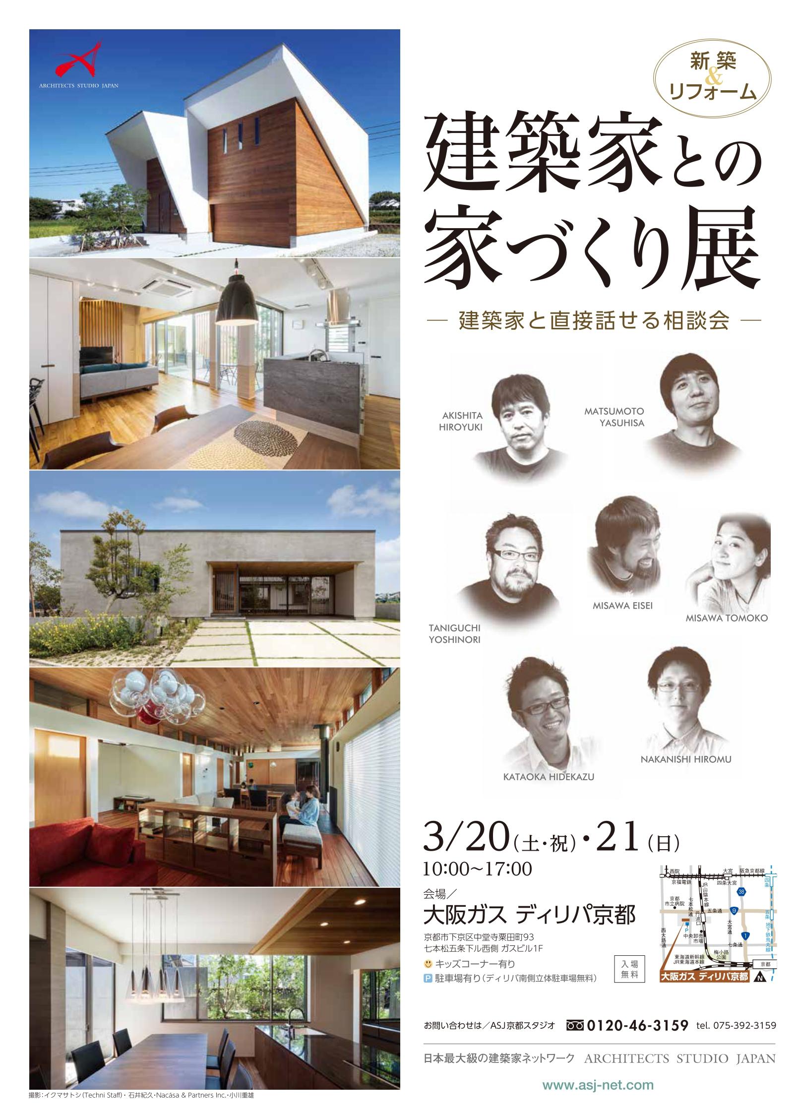 京都210320表02_page-0001
