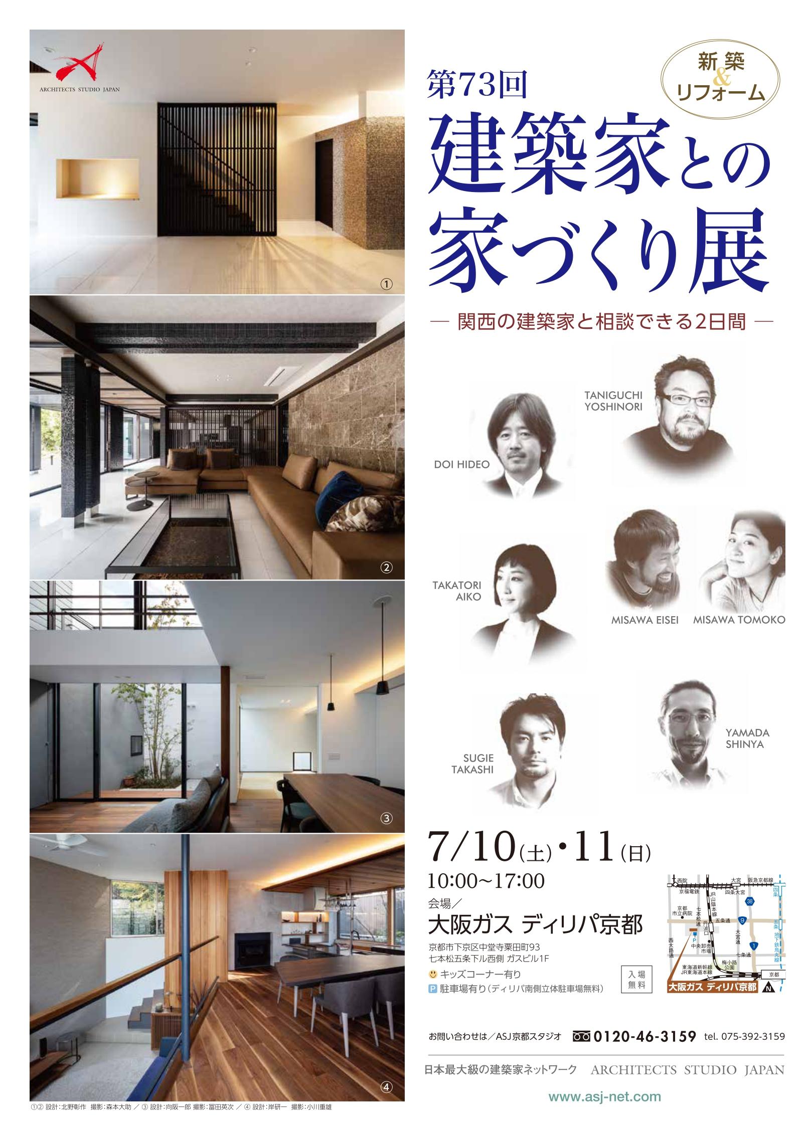 京都10710表02_page-0001