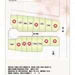 041 - 石清水八幡平和台(2017.10.03) (1)_ページ_02
