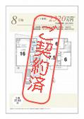 所在地:京都府八幡市八幡馬場31他【売約済み】