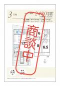 所在地:京都府八幡市八幡馬場31他 価格:2,480万円 土地面積:26.92坪 建物面積:26.80坪