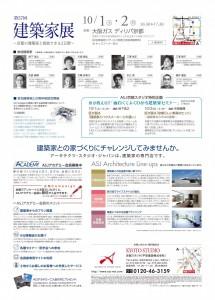 kyoto1601001ura