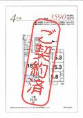 所在地:京都市西京区桂千代原町65【売約済み】
