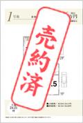 所在地:京都府八幡市八幡馬場57-1 【売約済み】 土地:24.21坪 建物:26.05坪