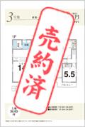 所在地:京都府八幡市八幡馬場60 【売約済み】 土地:36.05坪 建物:24.55坪